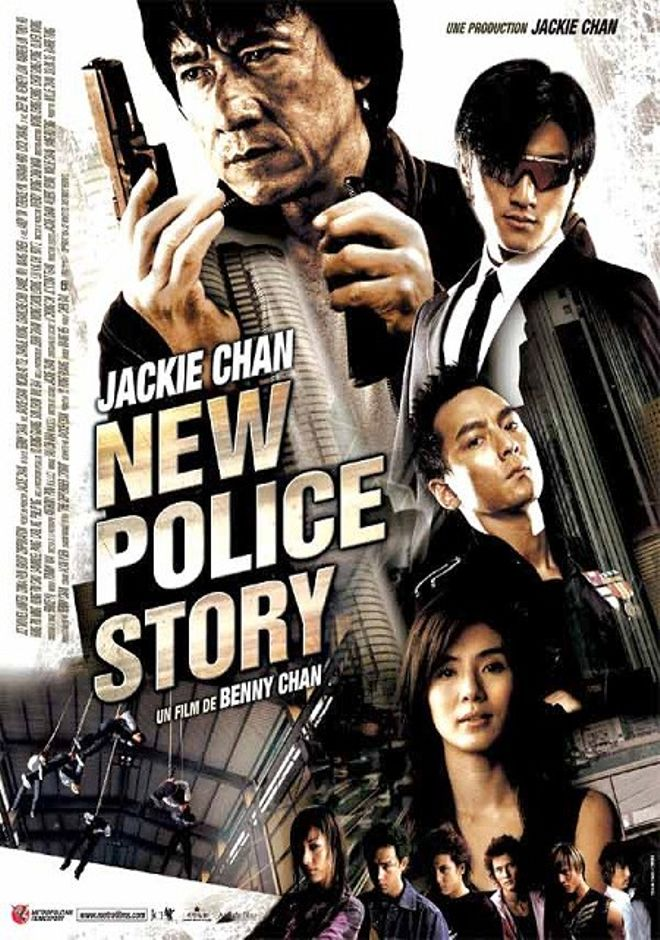 San ging chaat goo si / New Police Story