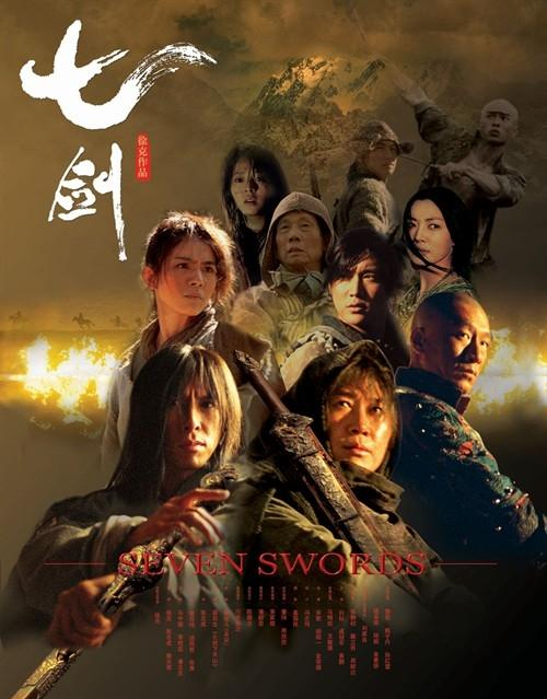 Seven Swords / Qi jian